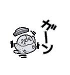 夏のインコちゃんズ【お誘い編】(個別スタンプ:37)