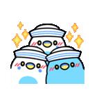 夏のインコちゃんズ【お誘い編】(個別スタンプ:38)
