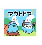夏のインコちゃんズ【お誘い編】(個別スタンプ:39)