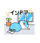 夏のインコちゃんズ【お誘い編】(個別スタンプ:40)