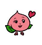 シュールで愉快な野菜果物たち(個別スタンプ:07)