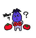 シュールで愉快な野菜果物たち(個別スタンプ:18)