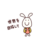 ほめほめうさぎ(基本セット)(個別スタンプ:01)