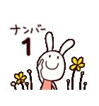 ほめほめうさぎ(基本セット)(個別スタンプ:02)