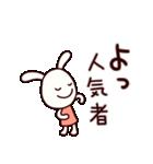 ほめほめうさぎ(基本セット)(個別スタンプ:03)