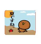 無表情で敬語な鳥 vol.5 夏バージョン(個別スタンプ:01)