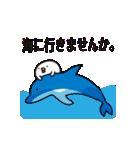 無表情で敬語な鳥 vol.5 夏バージョン(個別スタンプ:02)