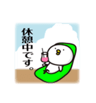 無表情で敬語な鳥 vol.5 夏バージョン(個別スタンプ:06)