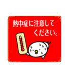 無表情で敬語な鳥 vol.5 夏バージョン(個別スタンプ:07)