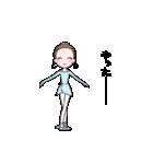 可愛く踊るバレリーナ2~アンドゥトロワ~(個別スタンプ:01)