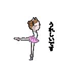 可愛く踊るバレリーナ2~アンドゥトロワ~(個別スタンプ:03)