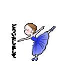 可愛く踊るバレリーナ2~アンドゥトロワ~(個別スタンプ:04)