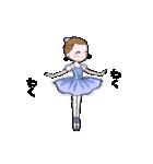 可愛く踊るバレリーナ2~アンドゥトロワ~(個別スタンプ:05)