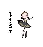 可愛く踊るバレリーナ2~アンドゥトロワ~(個別スタンプ:08)