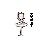 可愛く踊るバレリーナ2~アンドゥトロワ~(個別スタンプ:09)