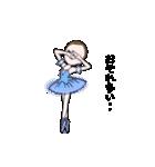 可愛く踊るバレリーナ2~アンドゥトロワ~(個別スタンプ:11)