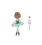 可愛く踊るバレリーナ2~アンドゥトロワ~(個別スタンプ:13)