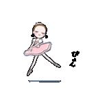 可愛く踊るバレリーナ2~アンドゥトロワ~(個別スタンプ:14)