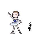可愛く踊るバレリーナ2~アンドゥトロワ~(個別スタンプ:15)