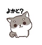 博多弁のしばいぬ(個別スタンプ:04)