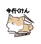 博多弁のしばいぬ(個別スタンプ:07)