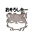 博多弁のしばいぬ(個別スタンプ:10)