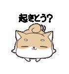 博多弁のしばいぬ(個別スタンプ:15)