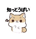 博多弁のしばいぬ(個別スタンプ:17)