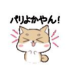 博多弁のしばいぬ(個別スタンプ:20)