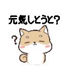博多弁のしばいぬ(個別スタンプ:23)