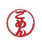 はんこ屋さん 日常会話標準語1 ハンコ印鑑(個別スタンプ:02)