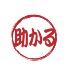 はんこ屋さん 日常会話標準語1 ハンコ印鑑(個別スタンプ:38)