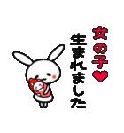 うさちょママの奮闘記【第1弾】(個別スタンプ:1)