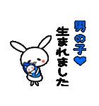 うさちょママの奮闘記【第1弾】(個別スタンプ:2)