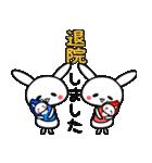 うさちょママの奮闘記【第1弾】(個別スタンプ:3)