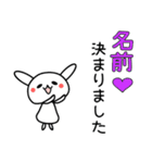 うさちょママの奮闘記【第1弾】(個別スタンプ:4)