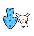 うさちょママの奮闘記【第1弾】(個別スタンプ:6)