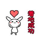 うさちょママの奮闘記【第1弾】(個別スタンプ:7)