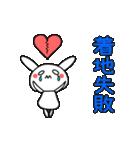 うさちょママの奮闘記【第1弾】(個別スタンプ:8)
