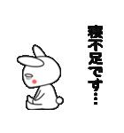 うさちょママの奮闘記【第1弾】(個別スタンプ:9)