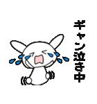 うさちょママの奮闘記【第1弾】(個別スタンプ:11)