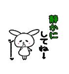 うさちょママの奮闘記【第1弾】(個別スタンプ:12)