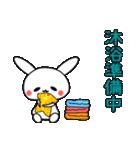 うさちょママの奮闘記【第1弾】(個別スタンプ:13)