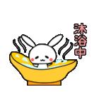 うさちょママの奮闘記【第1弾】(個別スタンプ:14)