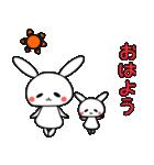 うさちょママの奮闘記【第1弾】(個別スタンプ:15)