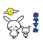 うさちょママの奮闘記【第1弾】(個別スタンプ:16)