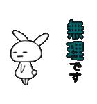 うさちょママの奮闘記【第1弾】(個別スタンプ:19)