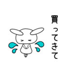 うさちょママの奮闘記【第1弾】(個別スタンプ:20)