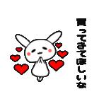 うさちょママの奮闘記【第1弾】(個別スタンプ:21)