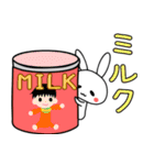 うさちょママの奮闘記【第1弾】(個別スタンプ:22)